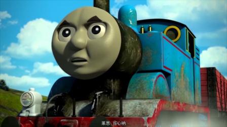 《托马斯和朋友大电影之迷失宝藏》托马斯为救莱恩 推着炸药奋力奔跑