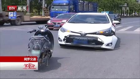 红绿灯 平安行 2018 广西南宁:电动车闯红灯 两父子被撞飞