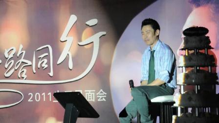 吴秀波与波蜜合唱《爱之战》
