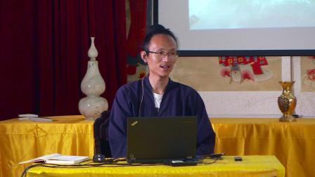 北京白云观白云讲堂传统文化公益讲座《列子(四)》本末(4)