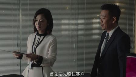 《上海女子图鉴》约会不能拯救一切