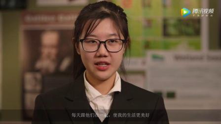 维州公立学校蒙特克里尔本地学生谈中国留学生加入班级后的感受