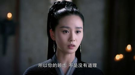《醉玲珑》凤卿尘 刘诗诗CUT 第51集