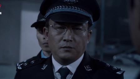 《白夜追凶》【潘粤明CUT】30 神转折 警队来抓的竟然是周巡