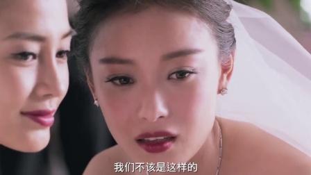 新娘大作战-4好闺蜜冰释前嫌喜极而泣 【倪妮 Cut 02】