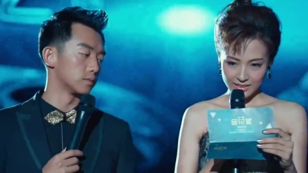《前任2:备胎反击战》  颁奖典礼针锋相对 郑恺拳打张艺兴