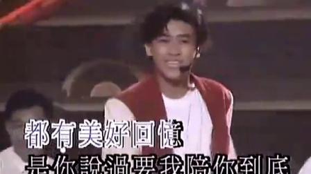 【藤缠楼】张卫健林志颖同台跳舞飙歌,一首《真真假假》引燃全场