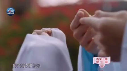 """舌尖上的中国 第三季 《舌尖上的中国》第三季抢先看:无""""辣""""不欢"""
