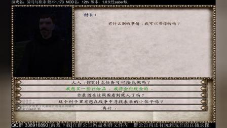 2自制版12th风云际会1.0娱乐第2天-加入拜占庭练NPC_2