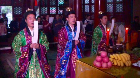 北京白云观戊戌年庆贺吕祖圣诞祝寿(字幕)