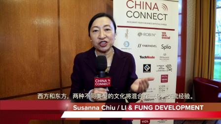 China Connect Shanghai 2018 - Teaser