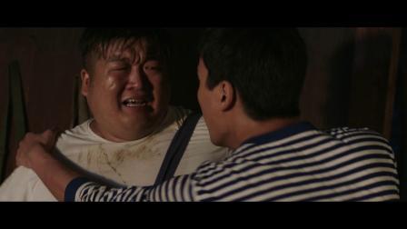 《爱是永恒》血色浪漫版片花预告片 两代人的爱情纠葛