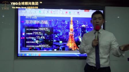 YMG说明会精彩回顾|跟着大咖抄底日本房产,移民日本,享日本福利!