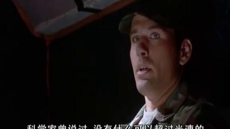 迷踪行动 《突击行动》  飞行员接到作战任务驾F117出动