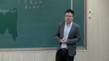 1人教版初中物理八年级下册《第2节 液体的压强》内蒙古省级优课