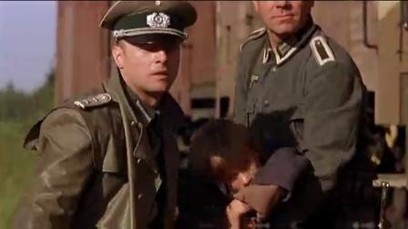 《战火遗孤》  钻进犹太人区 拒认兄弟被火车拉走