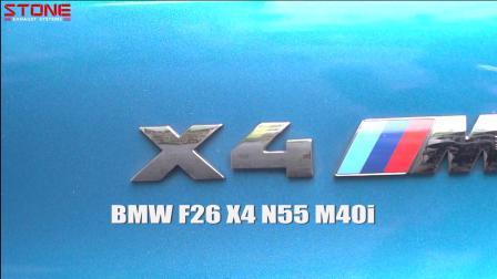 BMW F26 X6 N55 M40i