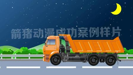 小车追尾自卸车交通事故案例重现