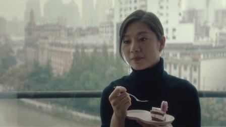 《上海女子图鉴》天下有情人