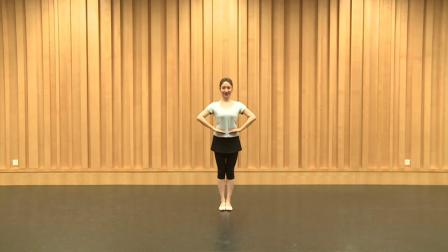 第四版4级-7(布娃娃)舞协中国舞蹈考级