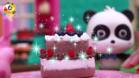 妙妙的生日派对,吃生日蛋糕啦 玩具故事秀 儿童玩具