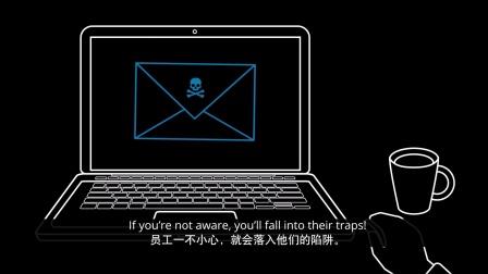 德勤中国风险咨询全新智能应用业务——Phishmon