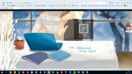 博森科技:阿里云服务器的使用-如何购买服务器(外汇自动交易必备工具教程)