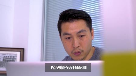 """""""中国有IP""""华南区珠宝设计人才创作大赛第一集记录片:启程"""