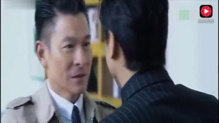 沈腾客串刘德华电影, 一句台词惹得刘德华忍不住笑场, 成影片经典
