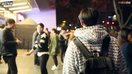 [Makestar]ASTER单曲专辑项目初问候