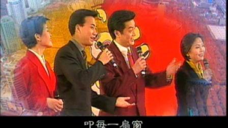东方电视台台歌《风从东方来》2001版
