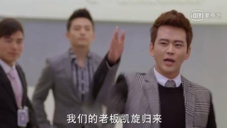 全公司员工热烈为张翰战胜回归, 赵丽颖委屈得掉眼泪了