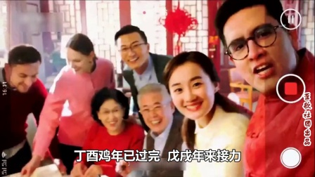 歪歌《北京欢迎你》