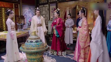 《龙凤店传奇 第三季》01集预告片