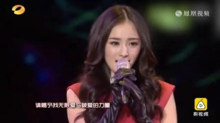 杨幂20年唱歌进化史: 小时候着实惊艳!
