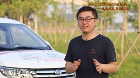 性价比突出的全能大七座MPV-试驾北汽昌河M70