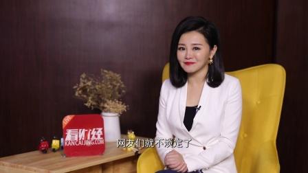 深圳房价连续17个月下跌, 刚需族看完抹泪: 更买不起房了!