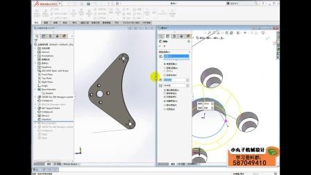 SolidWorks全套学习教程(第三集):夹具绘制(二)