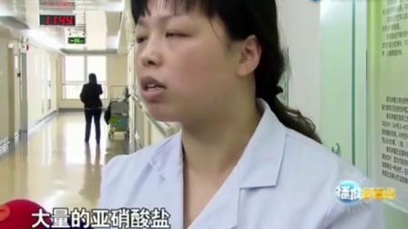 女生解衣体检,医生看吓傻