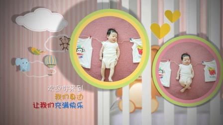 宝宝儿童电子相册制作满月百天宴生日周岁成长照片高清MV视频A010_活泼森林园A