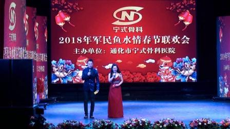 歌舞:《和谐中国》演唱李海燕.演出通化市二道江区东江社区舞蹈队