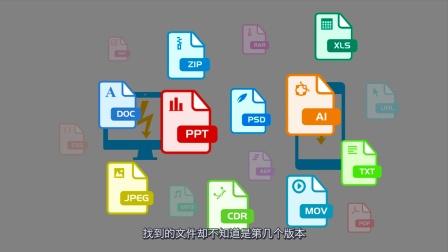 「数码荔枝」坚果云 - 安全稳定的网盘工具