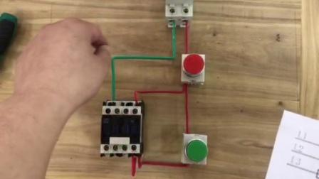 电工知识: 接触器自锁电路, 要想看懂电路图必须先认识这些符号