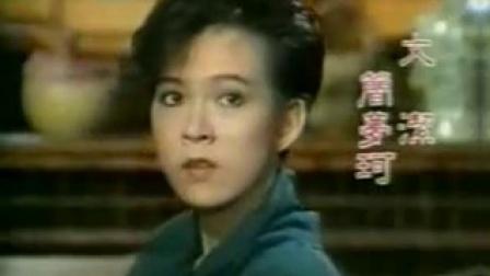 庭院深深1987(台湾影视)