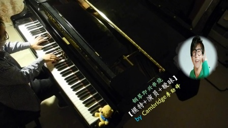 李荣浩【模特】钢琴版串烧 薛_tan8.com