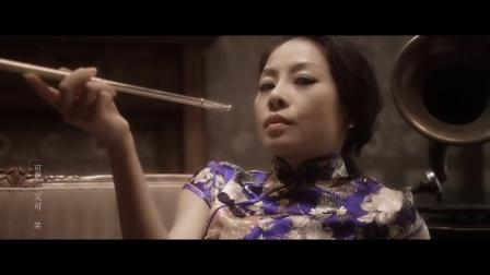 黃宥傑 Antonio - 千金 (東森戲劇 綜合台《傲骨賢妻 》片尾曲) [Official Music Video]