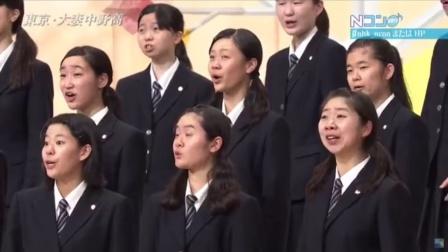 合唱视频 日本NHK第84届全国学校合唱比赛课题曲  自言自语的歌