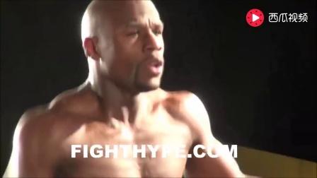 难道这都是拳击手必学的操作? ? 看看梅威瑟的跳绳你就明白啦!