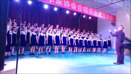 湛江二中上善合唱团《爱是我的眼睛》、《青青世界》