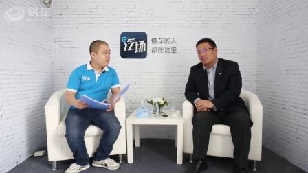 爱驰汽车谷峰:新创公司若一定在产品上